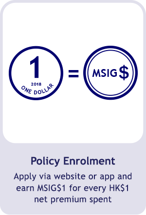 Insurance eEnrolment, earn 1MSIG$ for every HK$1 net premium spent