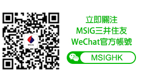 followmsigwechat